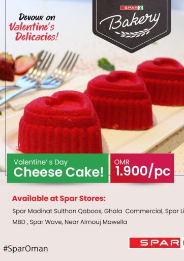 Oman - Muscat SPAR Hypermarket  offers in D4D Online. Valentine's Day Offer. . Till 14th February