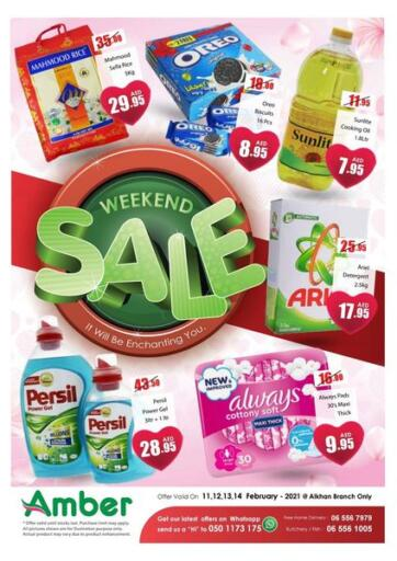 UAE - Sharjah / Ajman Amber Al Madina Hypermarket offers in D4D Online. Weekend Sale. . Till 14th February