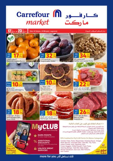 Qatar - Al Wakra Carrefour offers in D4D Online. Special Offers. Special Offer Are Available At Carrefour.  Offers Are Valid Till 23rd February .Hurry Up! Enjoy Shopping!!!!. Till 23rd February