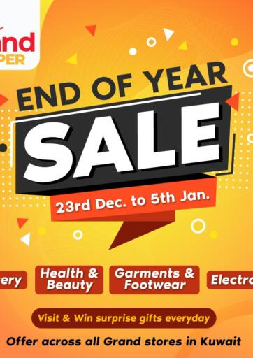 Kuwait Grand Hyper offers in D4D Online. End Of Year Sale. . Till 5th January