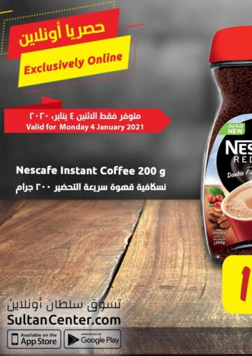Kuwait Sultan Center offers in D4D Online. Exclusively Online. . Only On 4th January