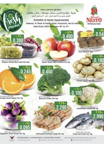Oman - Sohar Nesto Hyper Market   offers in D4D Online. Fresh Market. . Till 21st February