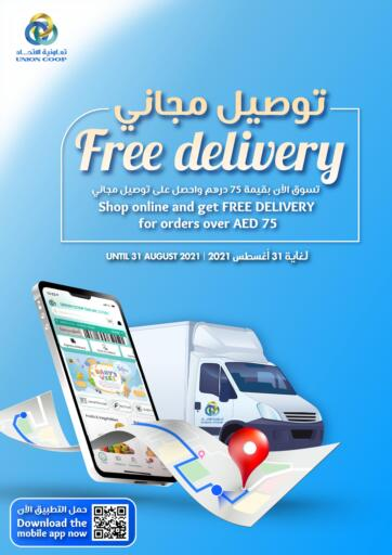 UAE - Sharjah / Ajman Union Coop offers in D4D Online. Free Delivery. Free Delivery Now Available At Union Coop. Offer Valid Till 31st August 2021.  Enjoy Shopping!!!. Till 31st August