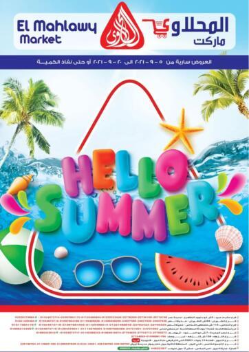 Egypt - Cairo El Mahallawy Market  offers in D4D Online. Hello Summer. Hello Summer Offers Available At El Mahallawy Market . Offer Valid Till 20th September. Enjoy Shopping!!!. Till 20th September