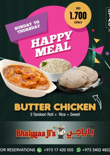Bahrain Bhaiyyaa Ji's Indian Restaurant offers in D4D Online. Weekday Offer. Weekday Offer @ Bhaiyyaa Ji's Indian Restaurant. This offer is valid Till 25th March.. Till 25th March
