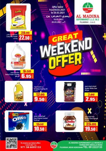 UAE - Fujairah Al Madina Supermarket LLC offers in D4D Online. Great Weekend Offer. . Till 20th March