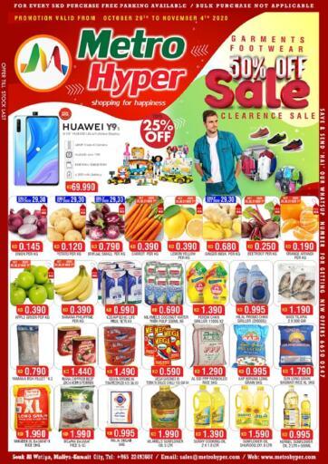 Kuwait Metro Hyper offers in D4D Online. Mega Deal. . Till 4th November