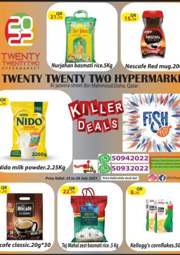Qatar - Al-Shahaniya Twenty TwentyTwo offers in D4D Online. Killer Deals. . Till 28th July