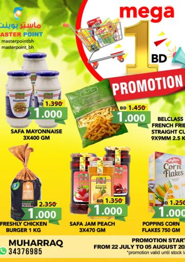 Bahrain Master Point  offers in D4D Online. Mega Big Sales. Mega Big Sales at Master Point!  Offers on Groceries, Home Appliances and much more are valid Till 05th August. Get it Now!! Enjoy Shopping!. Till 5th August