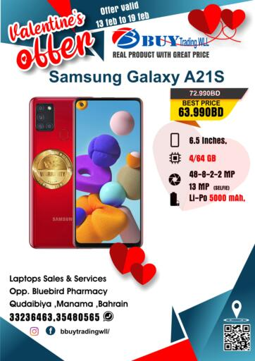 Bahrain B BUY Trading offers in D4D Online. Valentine Offers. Valentine Offers @ B BUY Trading! Buy Mobiles & Tabs Of Your Choice At Reduced Rates Only At BBUY Trading This Valentines Day. Offer Valid Till 19th February. Happy Shopping!. Till 19th February
