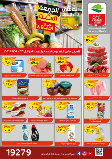 Egypt - Cairo Othaim Market   offers in D4D Online. Friday Saturday Offers. . Till 23rd January