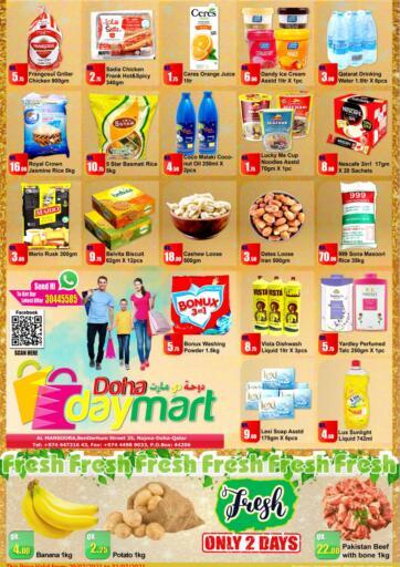 Qatar - Doha Doha Daymart offers in D4D Online. Fresh Deals @ Benderhum St. . Till 31st July