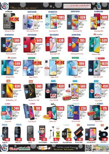 UAE - Ras al Khaimah Gulf Hypermarket offers in D4D Online. Mobile Deal. . Till 3rd February