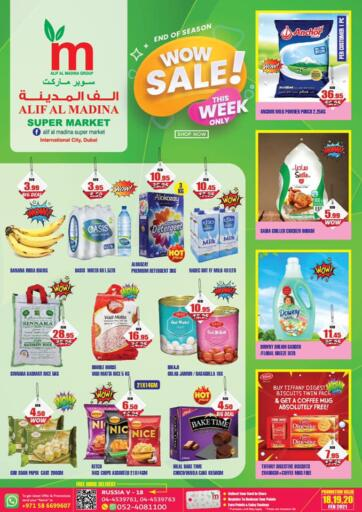 UAE - Dubai Alif Al Madina Supermarket offers in D4D Online. Wow Sale!. . Till 20th February