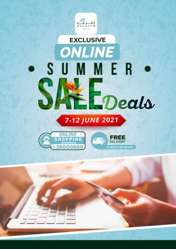 Bahrain Ashrafs offers in D4D Online. Ashrafs Summer Sale Deals, Exclusive Online. Ashrafs Summer Sale Deals, online exclusive! Enjoy the best offers and deals, get free delivery on orders above BD 20/-,. Till 12th June