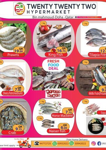 Qatar - Al-Shahaniya Twenty TwentyTwo offers in D4D Online. Special Offer. . Till 5th June