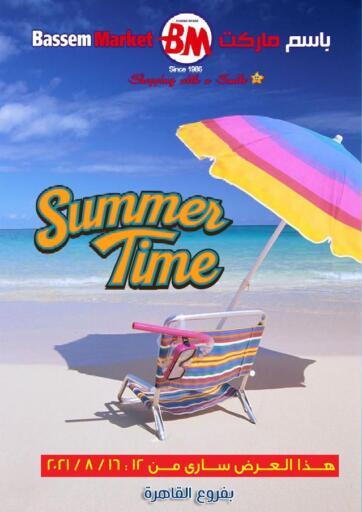 Egypt - Cairo Bassem Market offers in D4D Online. Summer Time. . Till 16th August