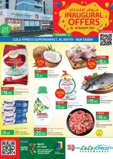 UAE - Ras al Khaimah Lulu Hypermarket offers in D4D Online. Inaugural Offers. . Till 29th August