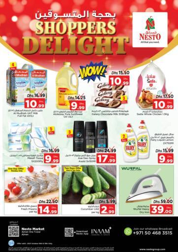 UAE - Fujairah Nesto Hypermarket offers in D4D Online. Al Rumaila , Ajman. . Till 19th October