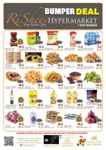 UAE - Abu Dhabi Rishees Hypermarket offers in D4D Online. Bumper Deal. . Till 14th September