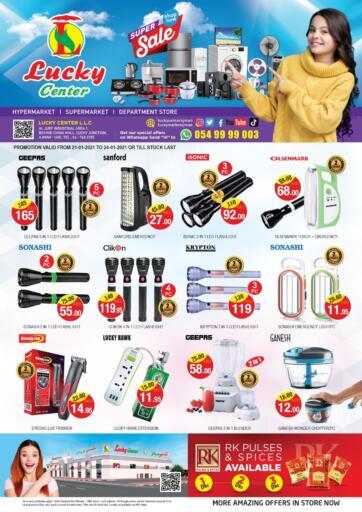 UAE - Sharjah / Ajman Lucky Center offers in D4D Online. Super Sale. . Until Stock Last