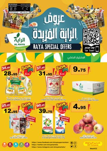 KSA, Saudi Arabia, Saudi - Abha Al Raya offers in D4D Online. Raya Special Offers. Now you can get your products from your favorite brands during the 'Raya Special Offers' at Al Raya Store. This offer is only valid Till 1st June 2021.. Till 1st June