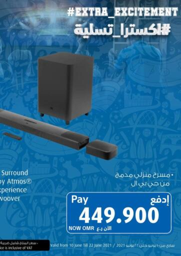 Oman - Sohar eXtra offers in D4D Online. Special Offer. . Until stock Last