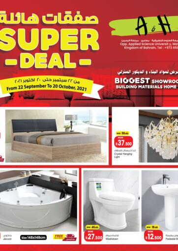 Bahrain A & H offers in D4D Online. Super Deal. Super Deal at A & H !  Offers on Home Appliances and much more are valid Till 20th October. Get it Now!! Enjoy Shopping!. Till 20th October