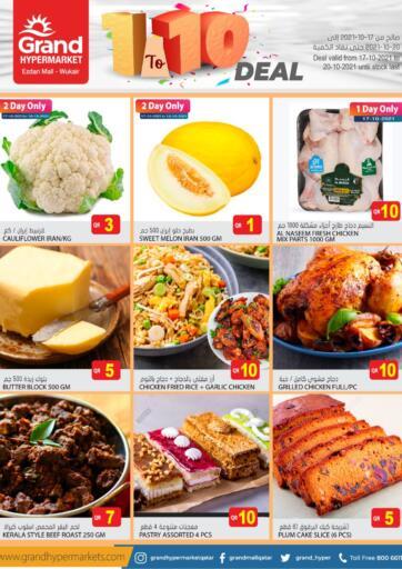 Qatar - Al-Shahaniya Grand Hypermarket offers in D4D Online. 1 to 10 Deal. . Till 20th October