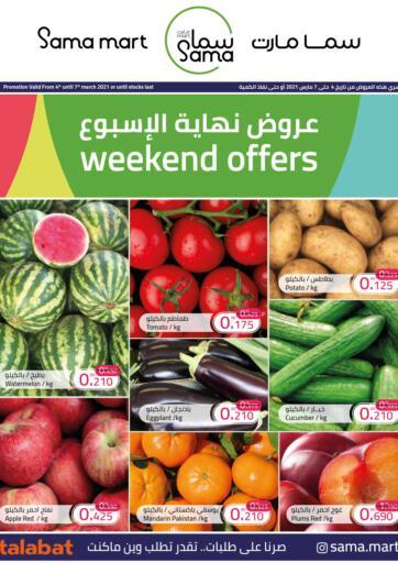 Bahrain Sama mart offers in D4D Online. Weekend Offers. . Till 7th March