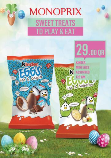 Qatar - Al Khor Monoprix offers in D4D Online. Easter Offers. . Until Stock Last