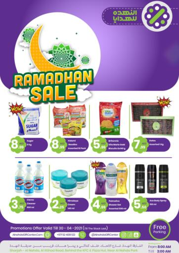 UAE - Sharjah / Ajman Al Nahda Gifts Center offers in D4D Online. Ramadan Sale. Ramadan Sale At Al Nahda Gifts Center.  Going For Groceries, Home Needs, Fashion & Many More At Their Store. Rush Now Get Your Items At Best Price.  Offer Valid Till 30th April 2021. Happy Shopping!!!. Till 30th April