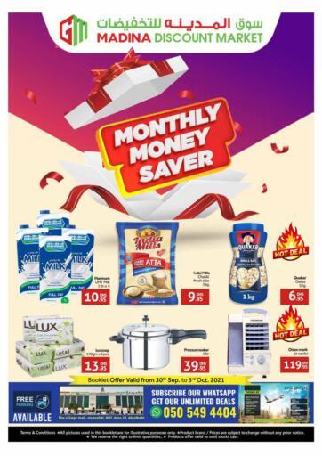 UAE - Abu Dhabi Azhar Al Madina Hypermarket offers in D4D Online. Musaffah,Abudhabi. Enjoy The Monthly Money Saver From Azhar Al Madina Hypermarket. Offer Valid Till 03rd October.  Enjoy Shopping!!!. Till 3rd October