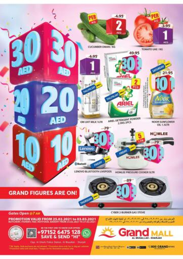 UAE - Sharjah / Ajman Grand Hyper Market offers in D4D Online. Musallah, Sharjah. 10 20 30 AED Offers At Grand Hyper Market. Offers Available in Fresh Foods, Groceries, Home Appliances, Electronic Appliances, Gadgets, Toys, & Many More At Their Store. Head to the Store Before 3rd March and Enjoy Shopping!!. Till 03rd March