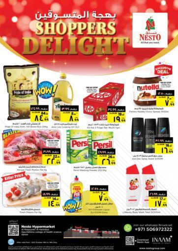 UAE - Fujairah Nesto Hypermarket offers in D4D Online. Al Raqayyeb, Al Hamidiya, Ajman. . Till 19th October