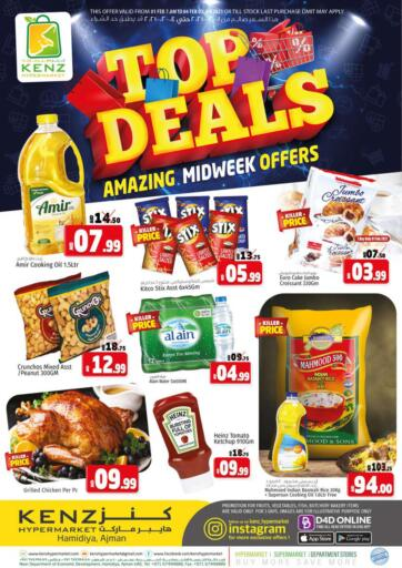 UAE - Sharjah / Ajman Kenz Hypermarket offers in D4D Online. Top Deals. Top Deals!!! Offers Going On For  Fresh Foods, Groceries, Home Needs, Fashion & Many More. Get your favorite products at the best prices from Kenz Hypermarket. Buy More Save More! .  Offer Valid Till 4th February 2021. Happy Shopping!!!. Start Shopping!!!! . Till 4th February