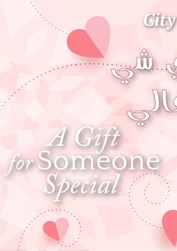 Kuwait City Centre  offers in D4D Online. A Gift For Someone Special. . Until Stock Last