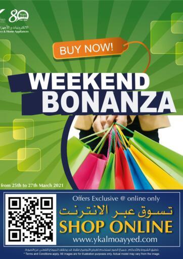 Bahrain Y.K. Almoayyed & Sons ( Electronics) offers in D4D Online. Weekend Bonanza. . Till 27th March