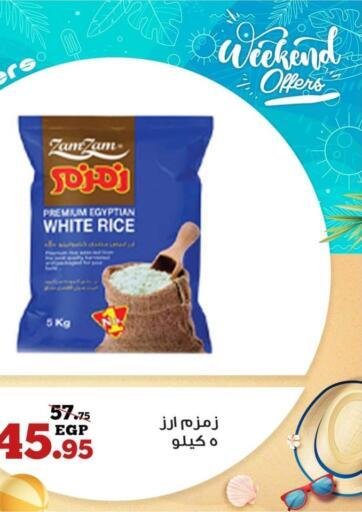 Egypt - Cairo Awlad Ragab offers in D4D Online. Weekend Offers. . Till 4th September