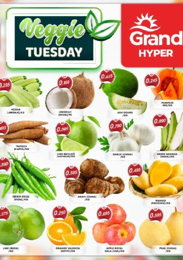 Kuwait Grand Hyper offers in D4D Online. Veggie Tuesday. . Only On 22nd June