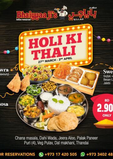 Bahrain Bhaiyyaa Ji's Indian Restaurant offers in D4D Online. Holi Ki Thali. . Till 3rd April