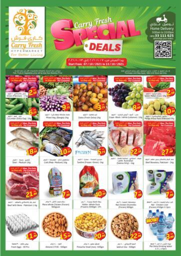 Qatar - Al-Shahaniya Carry Fresh Hypermarket offers in D4D Online. Special Deals @Muaither. Special Deals  Available At Carry fresh Hypermarket..offer Valid Till 13th October 2021. Have A Great Shopping..!!. Till 13th October
