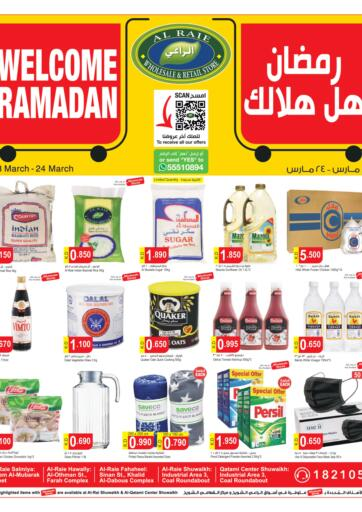 Kuwait AL RAIE SUPERMARKET offers in D4D Online. Welcome Ramadan. . Till 24th March