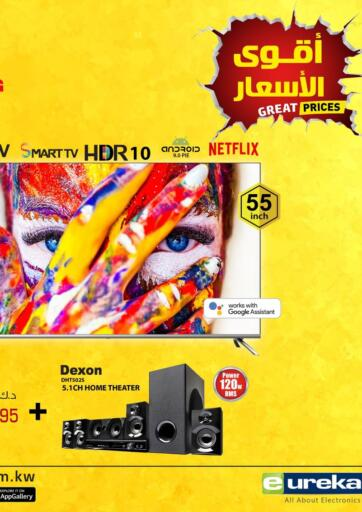 Kuwait Eureka offers in D4D Online. Great Prices. . Only On 26th March