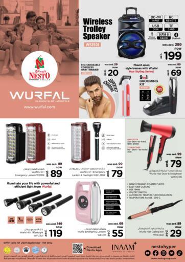 UAE - Dubai Nesto Hypermarket offers in D4D Online. WUFRAL. . Till 11th September