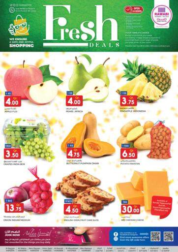 Qatar - Doha Rawabi Hypermarkets offers in D4D Online. Fresh Deals. . Till 9th April