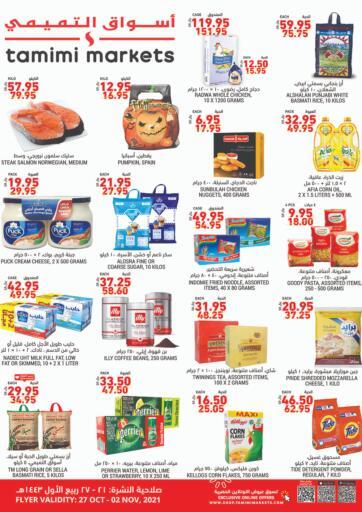 KSA, Saudi Arabia, Saudi - Dammam Tamimi Market offers in D4D Online. Weekly Offers. . Till 2nd November