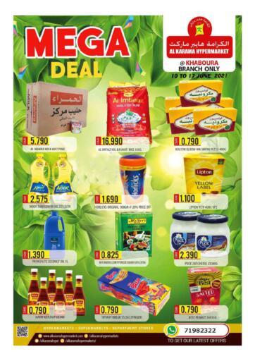 Oman - Sohar Al Karama Hypermarkets  offers in D4D Online. Mega Deal. . Till 17th June