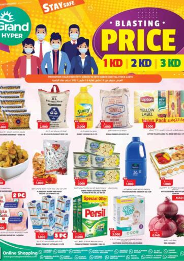 Kuwait Grand Hyper offers in D4D Online. Blasting Price. Shop Now From Your Nearest Grand Hyper And Get Exciting Offer On Your Purchase Valid Till 16th March 2021.  Enjoy Shopping!!!. Till 16th March