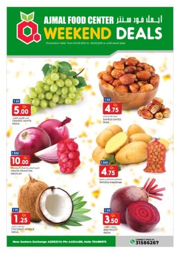 Qatar - Doha Ajmal Food Center offers in D4D Online. Weekend Deals. . Until Stock Last